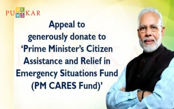 Appeal to generously donate to 'Prime Minister's Citizen Assistance and Relief in Emergency Situations Fund (PM CARES Fund)'